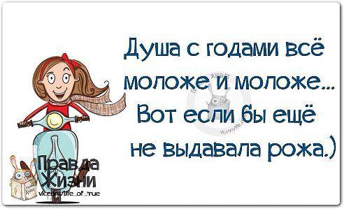 https://pp.vk.me/c624927/v624927295/8fc4/b85u_ZvdVBw.jpg
