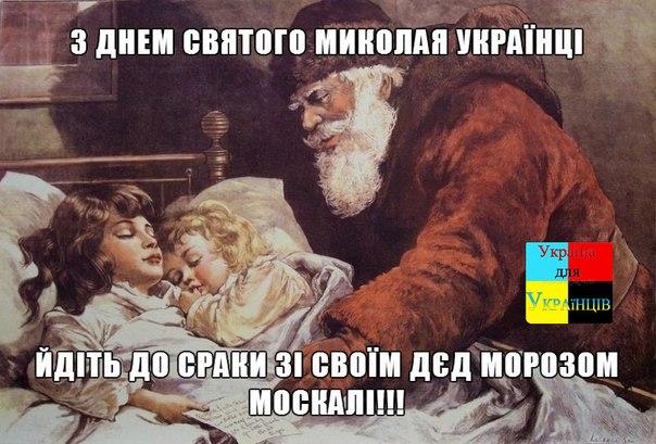 Порошенко уволил глав Запорожской, Херсонской и Хмельницкой областных администраций - Цензор.НЕТ 1677