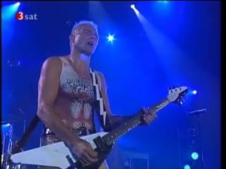 SCORPIONS - Wind Of Change ( Ветер  Перемен ) ( Live  In  Bremen - 1996 г  )