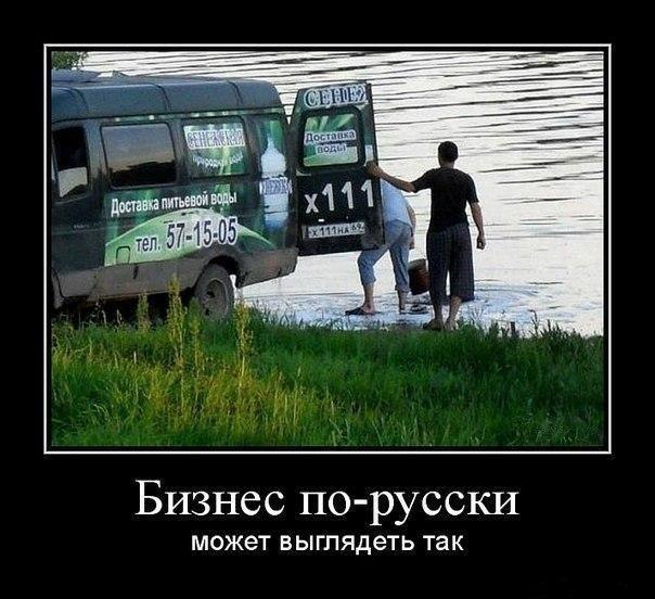 Турки заебали русскую туристку 13 фотография