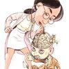ЦПК СМО №1 Психология