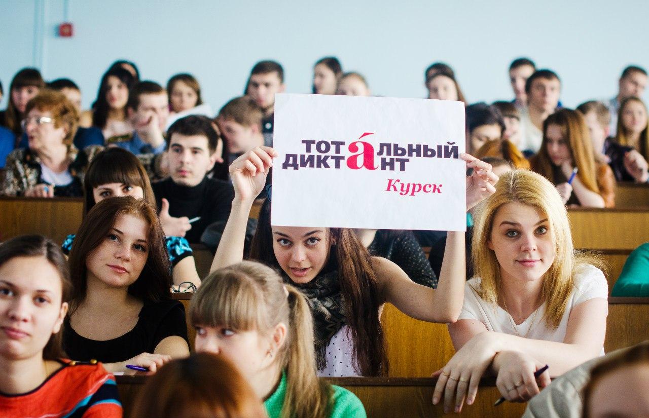 Шесть площадок вРыбинске выделили для проведения полного диктанта
