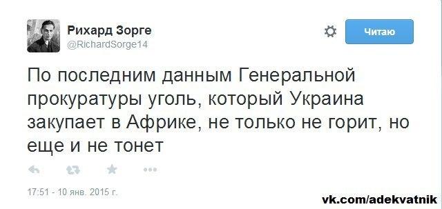 Все новости саратовская область пугачев