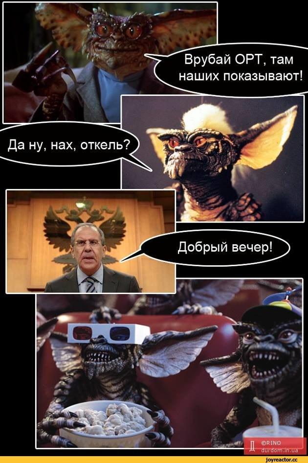 За сравнение России с Третьим рейхом в Госдуме призывают ввести санкции против Латвии - Цензор.НЕТ 9208
