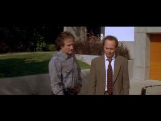 День отцов (День отца) / Fathers' Day (1997)