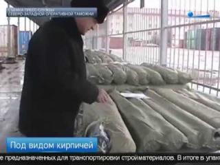 Под видом кирпичей в Петербург пытались провезти ткани из Китая