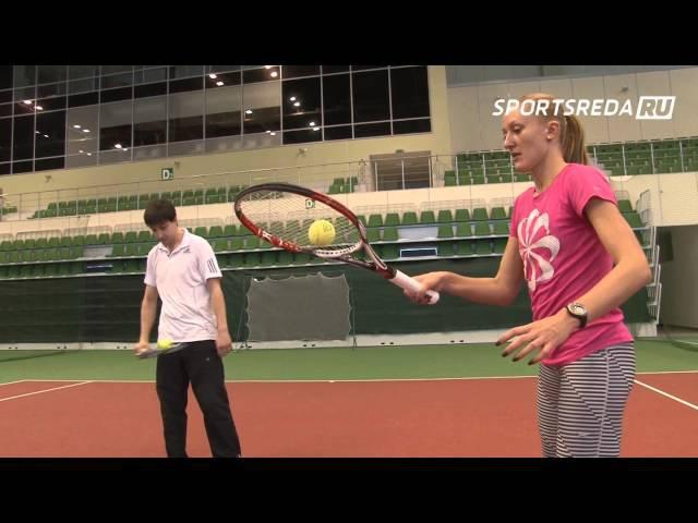 Как научиться играть в теннис?