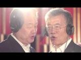 MV Various Artists - One Dream One Korea (Original Ver.)