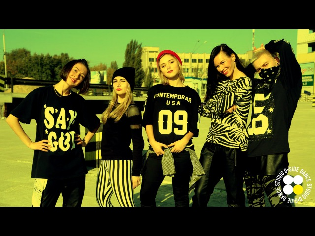 Far East Movement, Sidney Samson – Bang It To The Curb | dance choreography Anna Koshmal, Dside team
