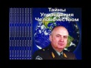Петров К.П. - Вводная ЛЕКЦИЯ (одна из самых сильных) ТЮМЕНЬ HD 720p