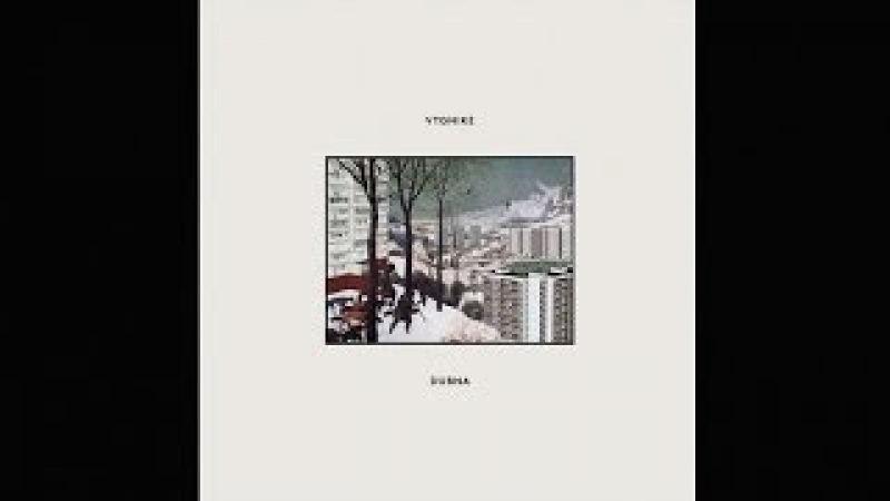 Vtgnike - Jimmy Dub