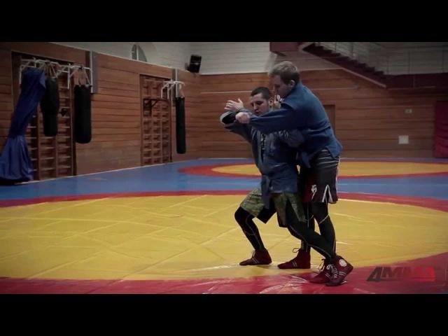 Школа боевого самбо с Игорем Исайкиным и 4MMA передняя подножка.