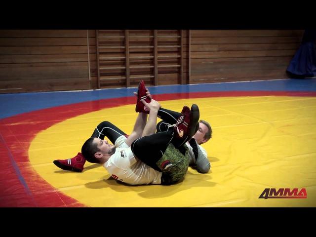 Школа боевого самбо с Игорем Исайкиным и 4MMA канарейка и другие болевые приемы на ноги.