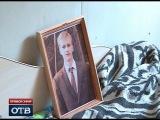 Самоубийство из-за ЕГЭ в мае 2014
