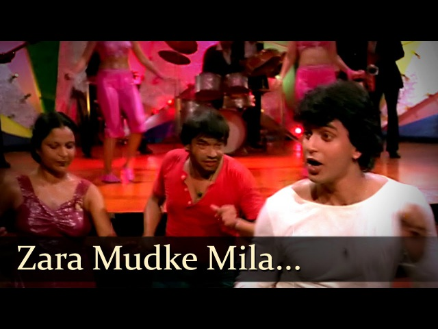 Zara Mudke Mila Aankhein - Mithun - Kim - Disco Dancer - Bollywood Hit Songs - Bappi Lahiri