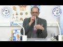 Методика занятий на дыхательном тренажере Фролова