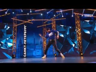 Танцы: Максим Нестерович (Ёлка - Город Обмана #2) (сезон 2, серия 3)