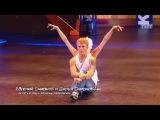 Танцы: Евгений Смирнов и Дарья Смирнова (Макс Фадеев - Breach The Line)(сезон 2, серия 5)