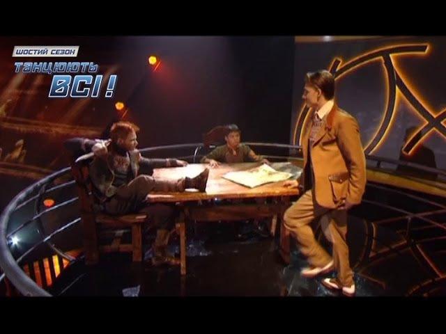 Олег, Никита Кравченко и Егор - Комедийный джаз - Второй прямой эфир - Танцуют все 6 - 06.12.2013