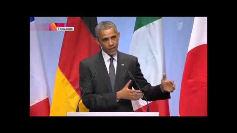 НОВОСТИ РОССИИ УКРАИНЫ 09 06 2015 Барак Обама УГРОЖАЕТ России! Новости США