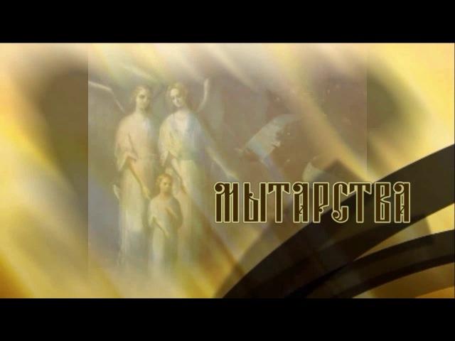 Мытарства Новое видео НD Рассказ иеромонаха Романа Кропотова Читает автор