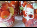 Маринованные помидоры.Заготовка на зиму. (Pickled tomatoes, preparations for the winter)
