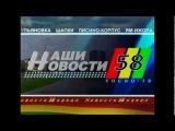 НОВОСТИ Тосненское телевидение КЛОУНЫ ОБЪЕДАЛО И МЕНЮШКА 2015