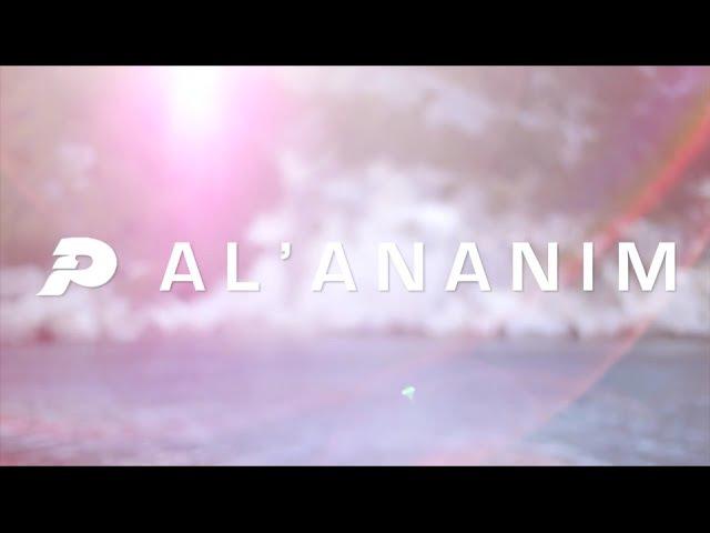 פלד - על עננים Peled - Al Ananim
