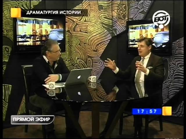 Секреты истфака МГУ и диплом Евгения Понасенкова