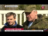 Донецк Встреча двух армий в Широкино для прекращения огня Новости Украины Сегодня 03/04/2015