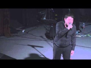 Отрывок с концерта Боша Гомана. Краснодар.