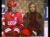 Вячеслав Фетисов и Анне Вески - «Песенка о капитане» (1983) [хоккейная песня]