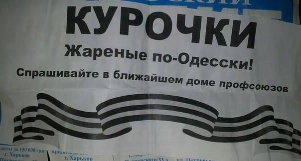 ГПУ передала в суд дела двух работников МВД, подозреваемых в освобождении участников одесских беспорядков - Цензор.НЕТ 3384