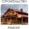 Энциклопедия строительных работ