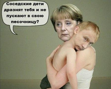Меркель и Путин более часа говорили о ситуации на Донбассе - Цензор.НЕТ 2149