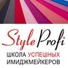 Школа стилистов-имиджмейкеров