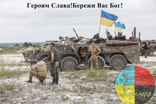 Керри назвал свой визит в Украину событием года - Цензор.НЕТ 3316