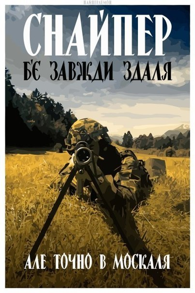 Террористы разрушили около 50% промпредприятий на оккупированных территориях, - Порошенко - Цензор.НЕТ 4393