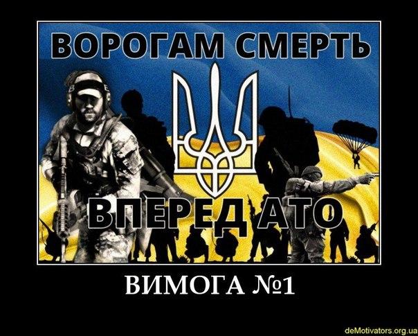Террористы разрушили около 50% промпредприятий на оккупированных территориях, - Порошенко - Цензор.НЕТ 427