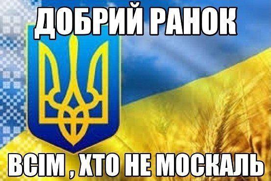 Российские военные активно проводят ротацию в Донецке, - ИС - Цензор.НЕТ 6402