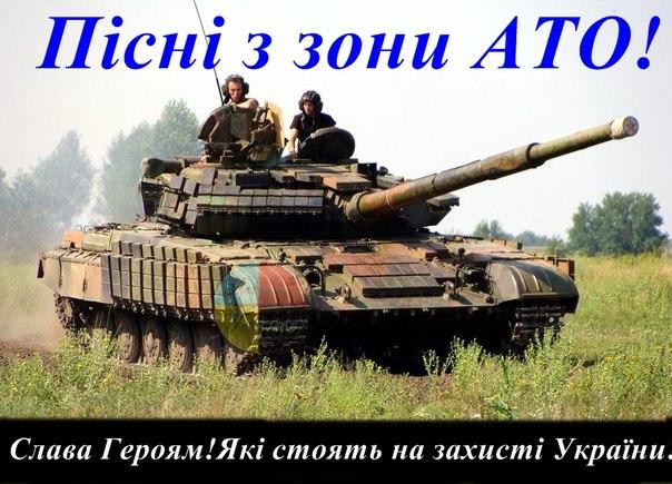 Слова российского спортивного комментатора Андронова в защиту Украины вырезали из эфира - Цензор.НЕТ 8594
