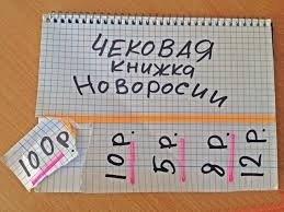 Проект бюджета- 2015 несовершенен, но в нем сохраняются все социальные выплаты, - Пашинский - Цензор.НЕТ 6837
