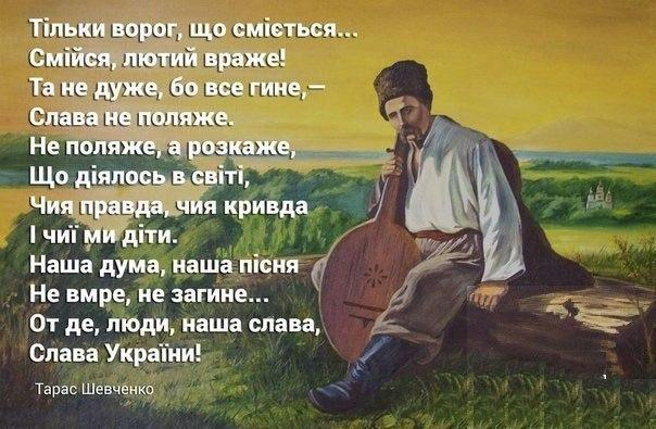 "Из Абхазии прибыла ""гуманитарка"" боевикам ""ДНР"" - Цензор.НЕТ 7657"
