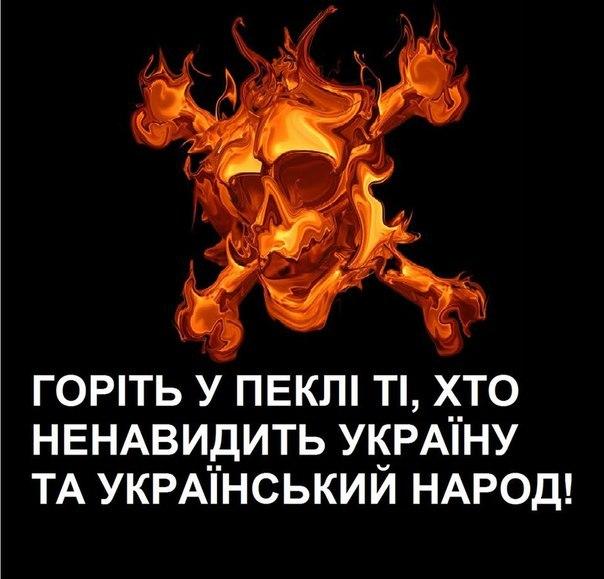 Утверждены пофамильные списки по обмену пленными, - Кучма - Цензор.НЕТ 4631