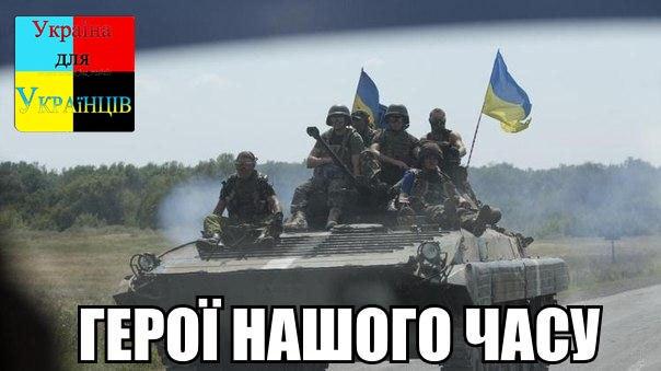 Украинские воины успешно отбили атаку террористов в донецком аэропорту и Славном, - пресс-центр АТО - Цензор.НЕТ 3817