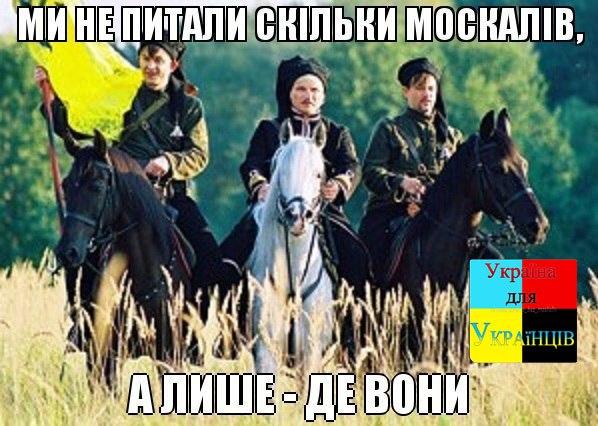 Генсек ОБСЕ Заньер заявил о расколе в организации из-за конфликта в Украине - Цензор.НЕТ 9615