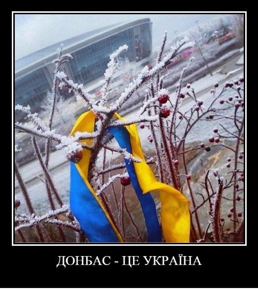 Утверждены пофамильные списки по обмену пленными, - Кучма - Цензор.НЕТ 4679