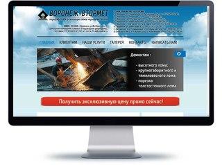 Гамма групп создание сайтов петр бесплатный хостинг ftp mysql php