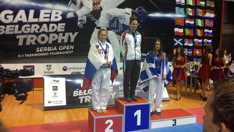 Serbia Open 2014