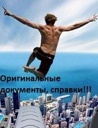 Константин Κондратьев